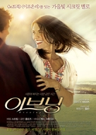 Evening - South Korean Movie Poster (xs thumbnail)