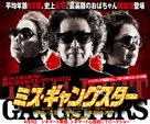 Yukhyeolpo kangdodan - Japanese Movie Poster (xs thumbnail)