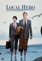 Local Hero - Movie Cover (xs thumbnail)
