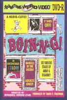 Boin-n-g - Movie Cover (xs thumbnail)