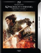 Kingdom of Heaven - German Movie Cover (xs thumbnail)