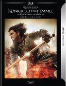 Kingdom of Heaven - German Movie Cover (xs thumbnail)