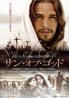 Son of God - Japanese Movie Poster (xs thumbnail)