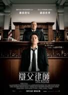 The Judge - Hong Kong Movie Poster (xs thumbnail)