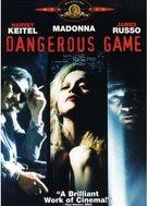 Dangerous Game - DVD cover (xs thumbnail)