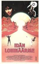 The Last Dragon - Finnish VHS movie cover (xs thumbnail)