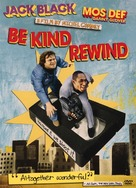 Be Kind Rewind - Canadian Movie Cover (xs thumbnail)