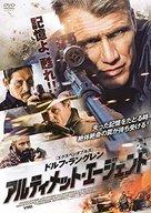 4Got10 - Japanese DVD movie cover (xs thumbnail)