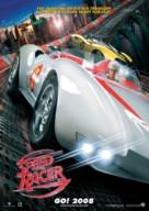 Speed Racer - Danish Movie Poster (xs thumbnail)