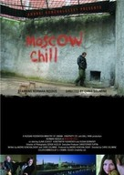 Moscow Chill - Movie Poster (xs thumbnail)
