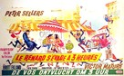 Caccia alla volpe - Belgian Movie Poster (xs thumbnail)