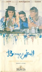 Benny And Joon - Brazilian Movie Cover (xs thumbnail)