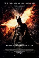 The Dark Knight Rises - Thai Movie Poster (xs thumbnail)