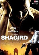Shagird - Indian Movie Cover (xs thumbnail)