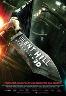 Silent Hill: Revelation 3D - Canadian Movie Poster (xs thumbnail)