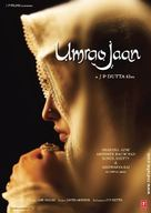 Umrao Jaan - Indian Movie Poster (xs thumbnail)
