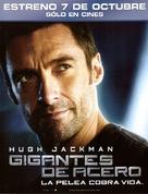 Real Steel - Uruguayan Movie Poster (xs thumbnail)