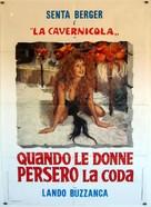 Quando le donne persero la coda - Italian Movie Poster (xs thumbnail)