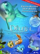 El delfín: La historia de un soñador - Peruvian Movie Cover (xs thumbnail)