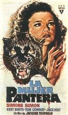 Cat People - Spanish Movie Poster (xs thumbnail)
