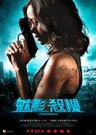 Colombiana - Hong Kong Movie Poster (xs thumbnail)