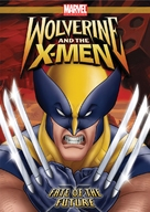 """Wolverine and the X-Men"" - DVD cover (xs thumbnail)"