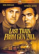 Last Train from Gun Hill - Movie Cover (xs thumbnail)