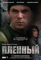 Plennyy - Russian Movie Poster (xs thumbnail)