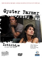 Oyster Farmer - Turkish Movie Cover (xs thumbnail)