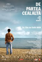 Auf der anderen Seite - Romanian Movie Poster (xs thumbnail)