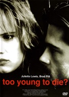Too Young To Die - French DVD movie cover (xs thumbnail)