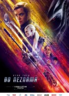 Star Trek Beyond - Czech Movie Poster (xs thumbnail)