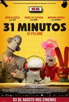 31 minutos, la película - Brazilian Movie Poster (xs thumbnail)
