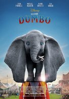 Dumbo - Brazilian Movie Poster (xs thumbnail)