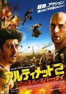 Banlieue 13 - Ultimatum - Japanese Movie Poster (xs thumbnail)