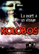 Kolobos - French DVD cover (xs thumbnail)