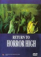 Return to Horror High - DVD cover (xs thumbnail)