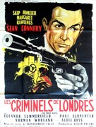 No Road Back - French Movie Poster (xs thumbnail)