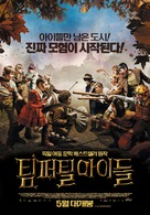 Les enfants de Timpelbach - South Korean Movie Poster (xs thumbnail)