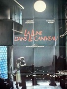La lune dans le caniveau - French Movie Poster (xs thumbnail)