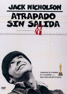 One Flew Over the Cuckoo's Nest - Argentinian DVD cover (xs thumbnail)