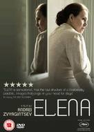 Elena - British DVD cover (xs thumbnail)