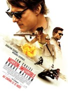 Mission: Impossible - Rogue Nation - French Movie Poster (xs thumbnail)