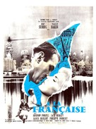 In the French Style - French Movie Poster (xs thumbnail)