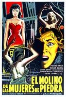 Il mulino delle donne di pietra - Spanish Movie Poster (xs thumbnail)