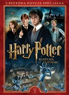 Harry Potter and the Chamber of Secrets - Polish DVD movie cover (xs thumbnail)