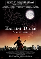August Rush - Turkish Movie Poster (xs thumbnail)