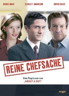 In Good Company - German DVD cover (xs thumbnail)