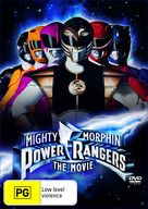 Mighty Morphin Power Rangers: The Movie - Australian DVD cover (xs thumbnail)