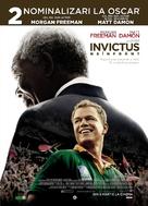 Invictus - Romanian Movie Poster (xs thumbnail)